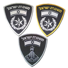 Israeli Patrol & Traffic & Border Police, 3 Customs Uniform Arm sleeve patches