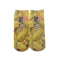 3D Printed Japanese Food Unisex Animals Fashion Low Cut Ankle Cotton Socks 19#