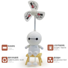 cartoon lovely baymax LED usb energy-saving night light student lamp mini fan