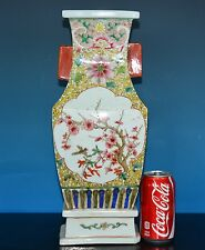 FINE LARGE ANTIQUE CHINESE FAMILLE ROSE PORCELAIN VASE MARKED DAOGUANG RARE S371