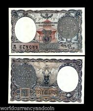 NEPAL 1 MOHRU P1 1951 FIRST BANKNOTE ELEPHANT UNC CURRENCY MONEY NEPALESE BILL