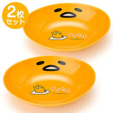 Gudetama Egg Porcelain Curry Rice Plate 2pc Set Face ❤ Sanrio Japan