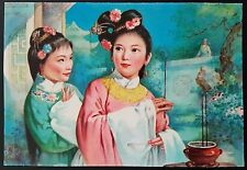China 1983 T82 The West Chamber 1st Day Issued Souvenir Postcard 西厢记明信片