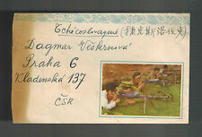 1959 China Illustrated Cover to Prague Czechoslovakia With Letter PLA Army