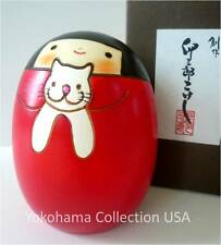 "Japanese Kokeshi Wooden Doll Shosaku ""Sally and Her Cat"" 3.75"" L /Made in Japan"