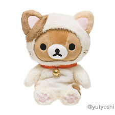 New San-X Rilakkuma 2015 Cat Kitten Plush Doll Stuffed Toy Kawaii Cute JAPAN