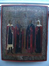 """Antique 19c Russian  Hand Painted Wood Icon """"Selected Saints"""""""