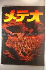 METEOR Sean Connery Natalie Wood Japanese Movie Program 22page Free Shipping:p45