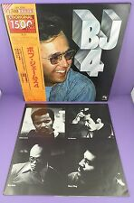 Bob James - BJ4 ,1979 Japanese Press LP,  Exc/ Exc