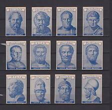 Série étiquettes allumettes Belgique  Philosophe Grecque  Socrate 4