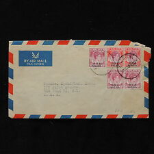 ZS-AB641 MALAYA - Bma, 1948 Airmail From Singapore To New York Usa Cover