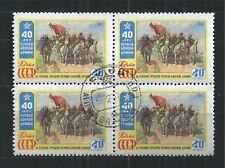 SOWJETUNION USSR 1959 MiNr: 2311 BLOCK OF 4 USED WITH GUM FIRST CAVALRY ARMY