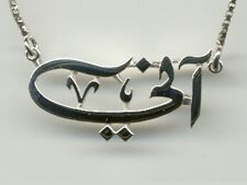 925 Sterling SILVER ARABIC Nameplate Necklace Chain ANY NAME