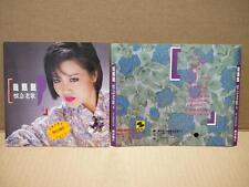 Taiwan Long Piao Piao Loong Piau Piau Oldies (4) Taiwan CD FCS7492