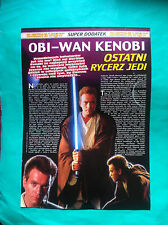 ►► rare Polish STAR WARS POPCORN Appendix 2 1999 Phantom Menace POLAND