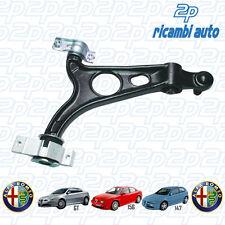 BRACCIO OSCILLANTE TRAPEZIO INFERIORE ANTERIORE DX ALFA ROMEO 147 156 GT BR1388