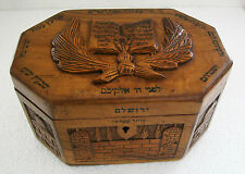 PALESTINE -VINTAGE ENGRAVED AND DECORATED ALL AROUND OLIVE WOOD ETROG BOX