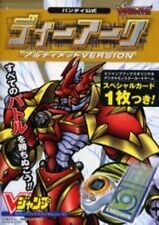 Digimon D ark Ultimate VERSION guide book