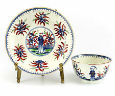 Royal Worcester Dr. Wall Porcelain Cup & Saucer c1760 Rare Chinoiserie Decor