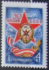 RUSSIA & USSR 1977 -ZN** Mi.4568** - 50th anniv. Volunteer Society DOSAAF