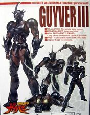 Guyver The Bioboosted Armor Guyver III Action Figure Max Factory Free Shipping