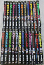 DHL Delivery. 20th Century Boys 1-22 + [1-2] Compleet Set Japanese Version Manga