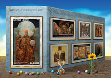 Sierra Leone 2016 MNH Russian Religious Art 1v S/S Icons Paintings Stamps