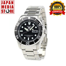 Seiko  Automatic Watch SNZF17J1 SNZF17J SNZF17 100% Genuine product from JAPAN