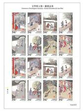 China Macau 2016 Literature Characters Strange Tales of Liao Zhai stamp sheetlet