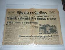 IL RESTO DEL CARLINO ( il corriere della GUERRA )- ORIGINALE 12-07-1942