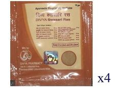 Divya Swasari Ras Powder Helps Lung Problems Cough Cold Bronchitis & Asthama 40g