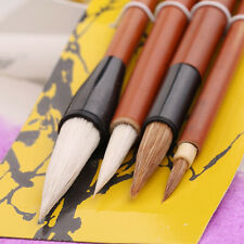 4PCS Brush Pen for Gouache Watercolor Paint traditional Chinese painting