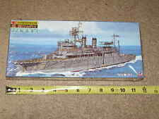 NEW 1/700 Pit-Road/SKYWAVE Waterline JINGEI Japanese WW2 Submarine Tender