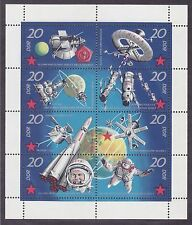 Germany DDR 1269a MNH OG 1971 Soviet Space Research Mini Sheet of 8
