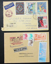 France Registered Airmail Set of 2 Covers CAMS 53 Frankreich R-Briefe (H-8526