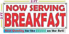 NOW SERVING BREAKFAST All Weather Banner Sign Full Color Resturant