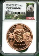China  2016  40 mm copper  ANA  official panda issue NGC  PF 70  RD   low minted