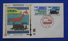 """Japan (1494a) 1982 Tohoku Railroad Line Inauguration Zaso """"Silk"""" FDC"""
