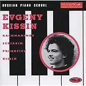 Russian Piano School, Vol. 10: Evgeny Kissin (1995)