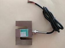 S-TYPE LOAD CELL 500LB