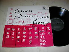 Chinese drums and Gong Sung Tso-Liang Orchestra