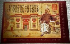 2002 Macau Zheng Guanying 160th Birth Anniv 郑观应诞辰一百六十周年纪念 Souvenir Sheet Mint NH