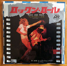 """LED ZEPPELIN """"ROCK AND ROLL/FOUR STICKS"""" 45 WITH PICTURE SLEEVE JAPANESE PRESS"""