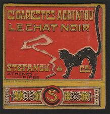 "Vintage Empty Paper Packet ""The Black Cat""/K.Stefanou and Sia Athens/before 1944"