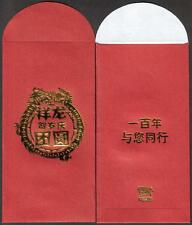Nestle 2012 CNY 2 pcs Mint Red Packet Ang Pow