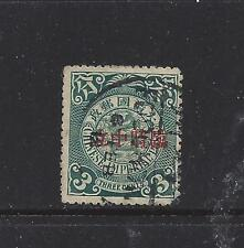 CHINA - SCOTT 134 - CHANG 154 - USED - 1912 -  FOOCHOW NEUTRALITY ISSUE