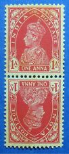 1937 INDIA 1A SCOTT# 153a S.G.# 250a UNUSED TETE-BECHE PAIR NH  CS11289