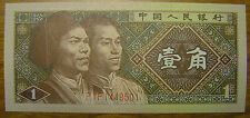China1 Jiao 1980 Mao Hou Chinease Banknote Scarce Uncirculated Paper Money UNC