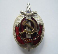 "RARE SOVIET RUSSIAN  BADGE ""HONORED WORKER OF NKVD""  TYPE 1940-46. USSR. COPY"