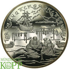 C726) RUSSLAND 3 Rubel Silber 2003 Kamtschatka-Expedition